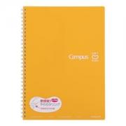 KOKUYO 国誉 Campus线圈本 B5/40页 橙色 *5件