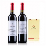 大额神券:LAVINUM 葡萄酒干红 750ml*2支装 29.9元包邮(需用券)