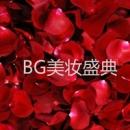 Bergdorf Goodman 2019年美妆盛典开启最高满减$550