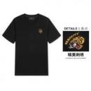 GXG 男款刺绣纯棉圆领短袖T恤69元