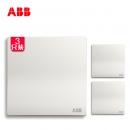 ABB开关插座无框轩致雅典白86型开关面板一开单控套装AF127*3只装  券后36.7元¥37