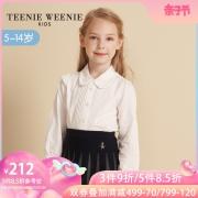 TeenieWeenieKids小熊童装春秋款女童娃娃领衬衫TKYA83859A 249元¥249