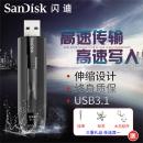 SanDisk 闪迪 CZ800 128G USB 3.1 U盘¥122
