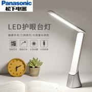 Panasonic 松下 致稳系列 HHLT0333 台灯 4.5W  69元包邮69元包邮
