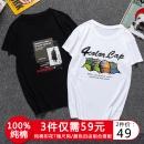 100%纯棉男款夏季短袖T恤 券后¥19.9¥20