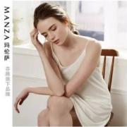 芬腾旗下 玛伦萨 女士性感简约纯色薄款吊带睡裙 2色