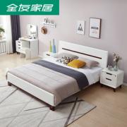 QuanU 全友家居 卧室成套家具 双人床 白色床121802  750元包邮750元包邮