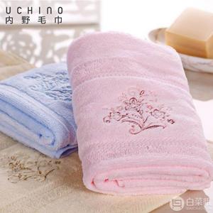 Uchino 日本内野 素色纯棉绣花毛巾34*75cm 3条