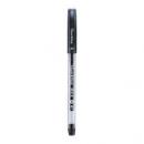 Paper Mate 缤乐美 X2 中性笔 0.5mm 黑色 单支装 *3件 4.2元(3件7折,合1.4元/件)4.2元(3件7折,合1.4元/件)