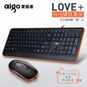 ¥39.9 爱国者WQ201B防水有线键盘鼠标键鼠套装
