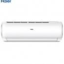 Haier 海尔 劲铂 KFR-35GW/03DIB81A 1.5匹 变频冷暖 壁挂式空调2999元包邮(下单立减)