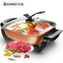 CHIGO 志高 ZG-H10 电火锅 5L 99元包邮99元包邮