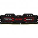 GLOWAY 光威 TYPE-α系列 DDR4 3000 台式机内存条 8GB289元包邮