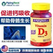 PipingRock 维生素D3胶囊1000IU100粒*2瓶
