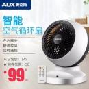 AUX 奥克斯 AC-A1 涡轮对流式空气循环扇新低79元包邮(需领券)