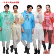 FLYVII 户外旅行一次性雨衣成人/儿童雨披 两件装 7.8元¥8