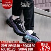 Nike Air Max 95 紫蓝渐变 实付到手679元