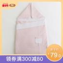L-LIANG 良良 新生儿薄款棉质抱被¥79