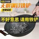 巴本豪森 麦饭石不粘锅 32cm 可用铁铲 69元包邮¥69