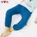 雅鹿 薄款夏季儿童防蚊裤空调裤 多色史低9.9元包邮(需领券)