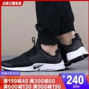 Nike Air Presto Black White 奥利奥 实付到手240元