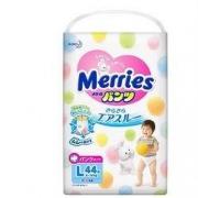 Kao 花王 Merries 婴儿拉拉裤 L44片 *4件 +凑单品