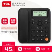TCL 电话机 座机 固定电话 40元包邮