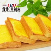 abd 岩烧吐司面包1000g 乳酪培根/小麦胚芽23.8元包邮(需领券)