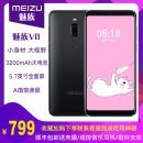 Meizu/魅族 V8 特价729下单立抢¥729