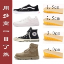 牧の足 增高鞋垫 1.5cm 2双装¥9