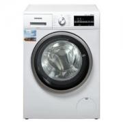 SIEMENS 西门子 WD12G4C01W 8公斤 洗烘一体机