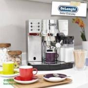 De'Longhi 德龙 EC 850.M 半自动咖啡机 Prime会员免费直邮含税到手到手2213.57元