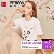19日10点:EPTISON 衣品天成 9WT091 女士短袖T恤¥98
