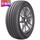Michelin 米其林 汽车轮胎 215/60R16 99V 559元包邮559元包邮