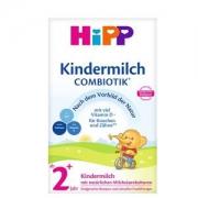 HiPP 喜宝 婴幼儿添加益生菌奶粉 2+段 2岁以上 600g *4件