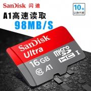 SanDisk 闪迪 16GB microSD存储卡 TF卡¥23
