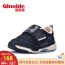 ginoble 基诺浦 TXG868 婴儿机能鞋 *2件 296元(合148元/件)¥168
