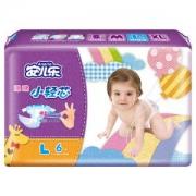 Anerle 安儿乐 小轻芯 婴儿纸尿裤 L6片5.9元包邮