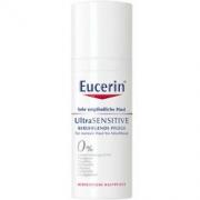 Eucerin 优色林 极敏感肌肤深层舒缓修护霜 50ml 15.98欧元约¥121
