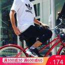 adidas Originals/三叶草 透气运动T恤 特价174下单立抢¥174