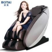 RONGTAI 荣泰 7700 家用太空舱按摩椅 14099元包邮(需用券)