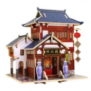 Robotime 若态 中国风情系列 F131 中国茶楼 DIY木质  19.9元包邮19.9元包邮