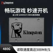 Kingston 金士顿 A400  480G 固态硬盘¥385
