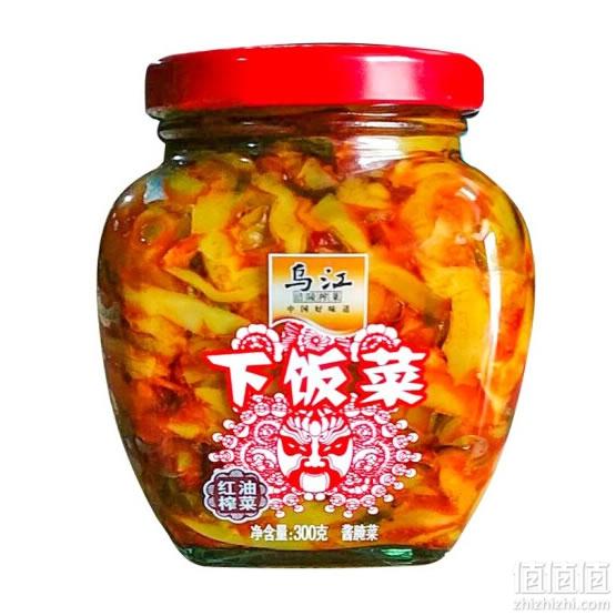 乌江下饭菜