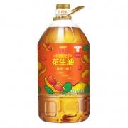 金龙鱼 压榨一级花生油6.18L99.9元,3件8.8折,折合87.9元/桶!