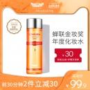 Dr. Ci:Labo 城野医生 毛孔收敛化妆水 100ml 79.9元包税包邮(需用券)¥80