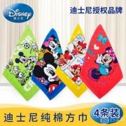 Disney 迪士尼 纯棉儿童方巾4条 多款