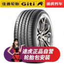 Giti 佳通 Comfort SUV 520 225/60R18 100H 汽车轮胎 269元(需用券)¥269