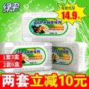 绿伞 冰箱除味剂 3盒 *2件 29.8元(合14.9元/件)¥20