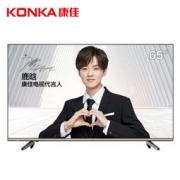 KONKA 康佳 LED65D6 65英寸 4K 液晶电视 2999元包邮(满减)